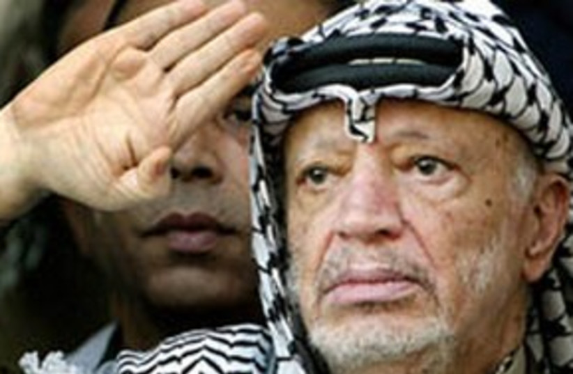 Yasser Arafat 311 (photo credit: REUTERS)