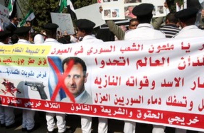 Anti Assad Protest in Cairo 311 (photo credit: REUTERS)