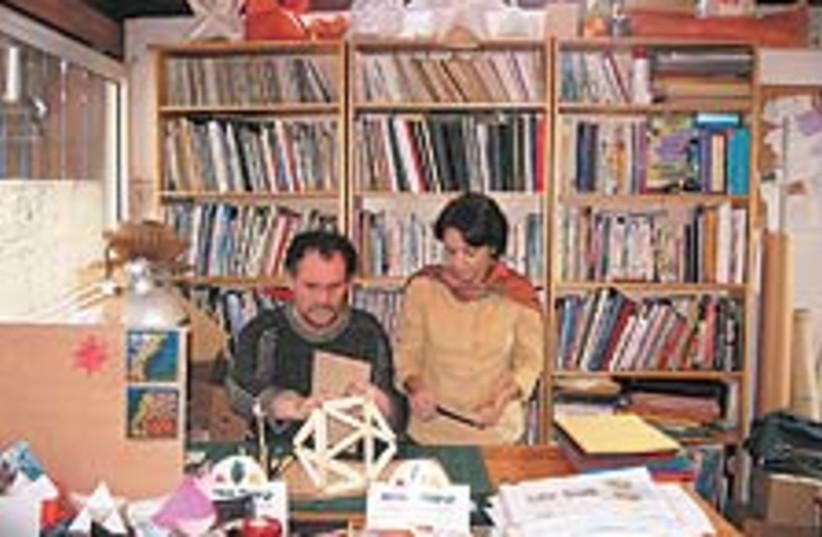 origami metro 88 224 (photo credit: Carl Hoffman)