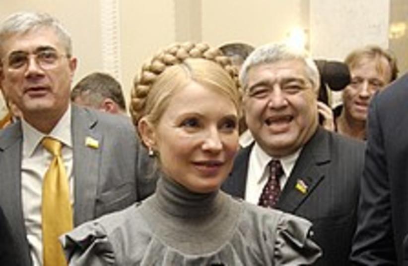 Yulia Tymoshenko 224.88 (photo credit: AP)