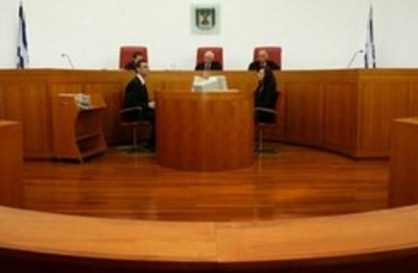 Israeli courtroom 260 R (photo credit: REUTERS)