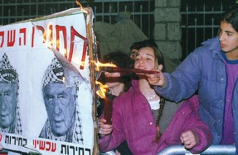 Rabin Hatred 311 (photo credit: REUTERS)
