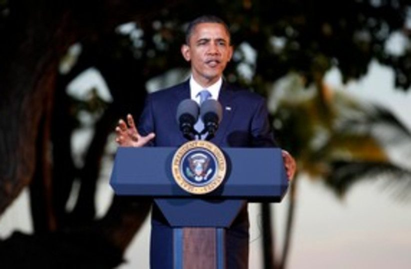 Obama speaking 311 R (photo credit: REUTERS/Larry Downing )