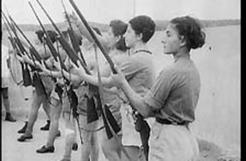 women soldiers 1948 224. (photo credit: )