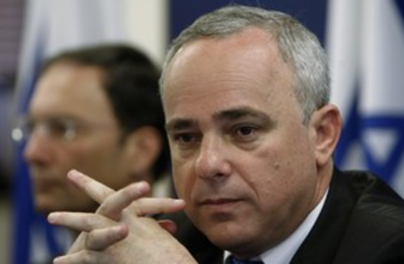 Finance Minister Yuval Steinitz 311 R (photo credit: REUTERS/Ronen Zvulun)