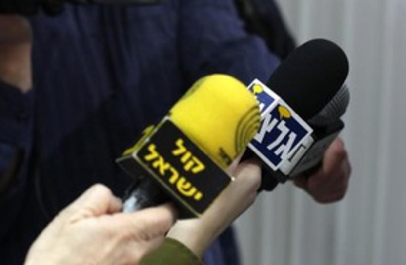 Israel Radio, Army Radio_311 (photo credit: REUTERS/Nir Elias)