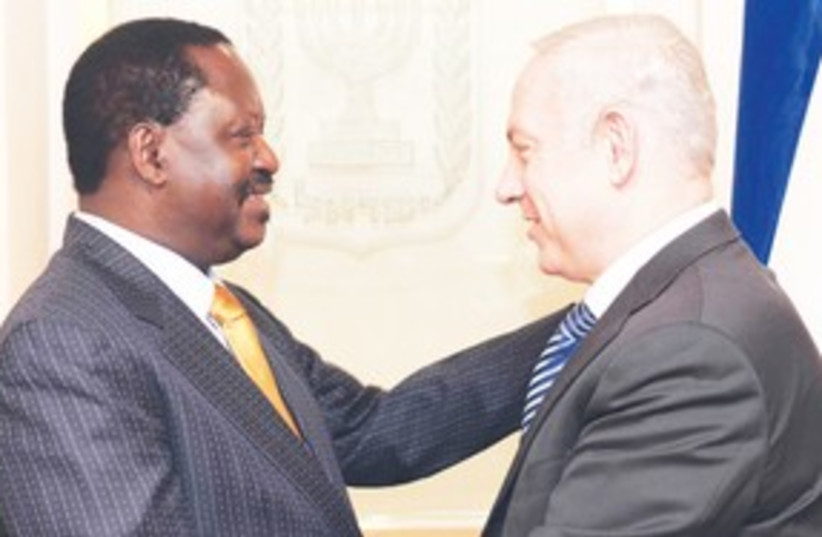 Netanyahu and Odinga_311 (photo credit: Avi Ohayon/GPO)