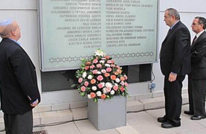 Buenos Aires memorial 311 (photo credit: Gil Shefler)