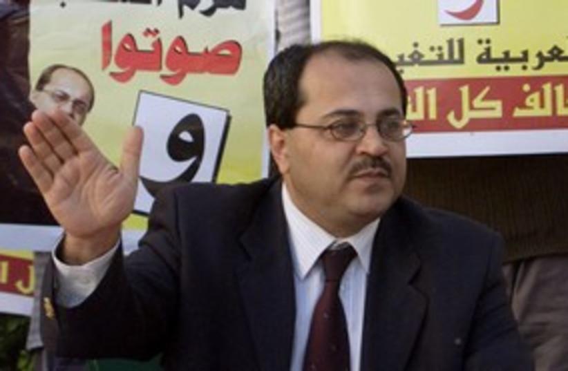 Ahmed Tibi_311 (photo credit: Reuters/Mahfouz Abu Turk)