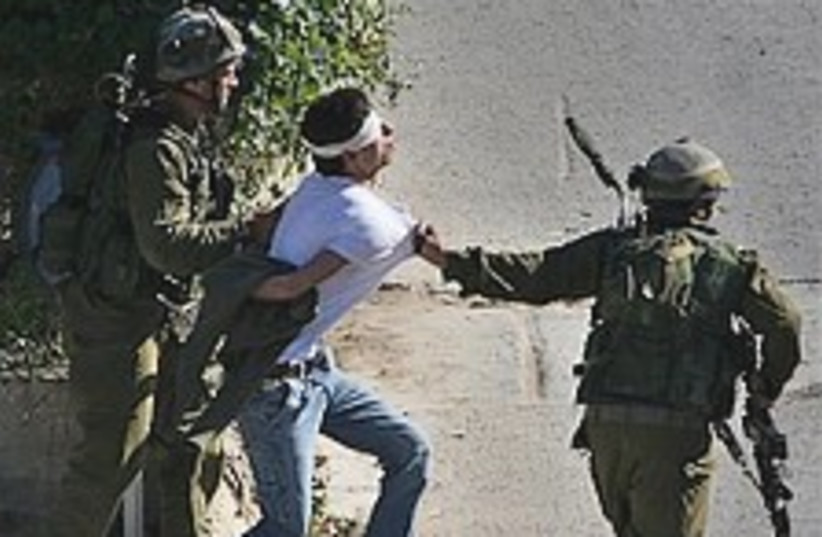 IDF arrest 224.88 (photo credit: AP [file])