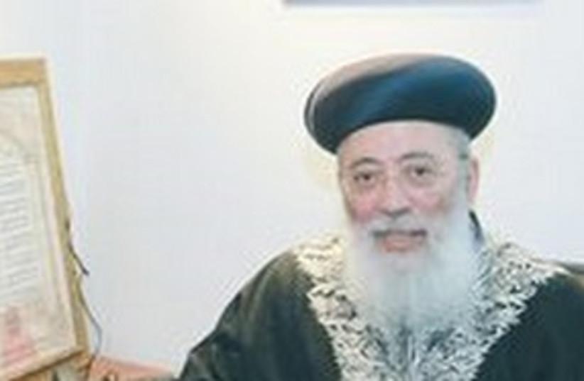 Rabbinate fighting non-orthodox 311 (photo credit: Marc Israel Sellem)