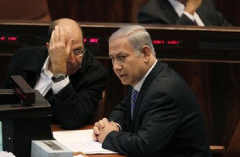 PM Netanyahu, Deputy PM Yaalon_311 (photo credit: Reuters)