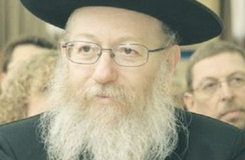 Yaacov Litzman 260 (photo credit: Ariel Jerozolimski)