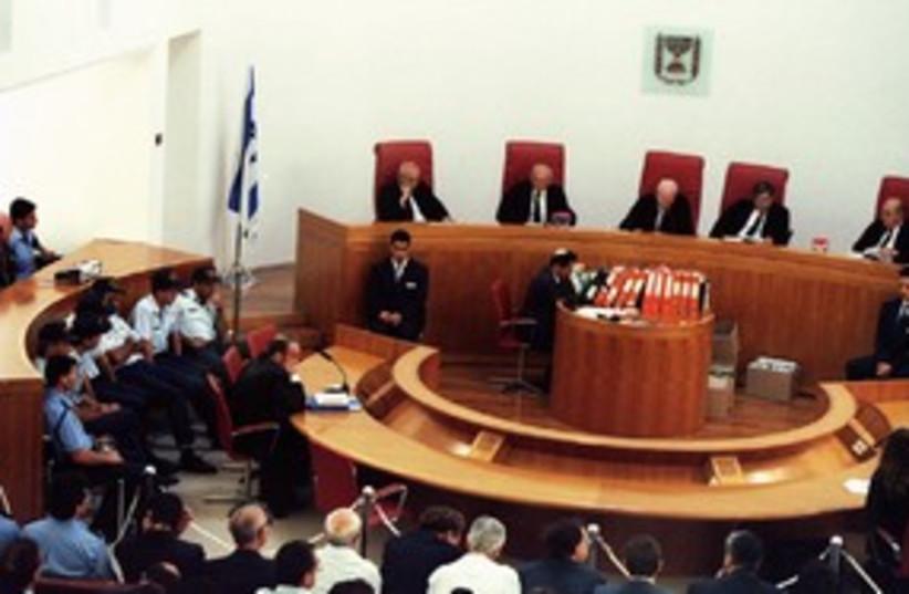 Israeli Supreme Court 311 (photo credit: REUTERS/FILE)