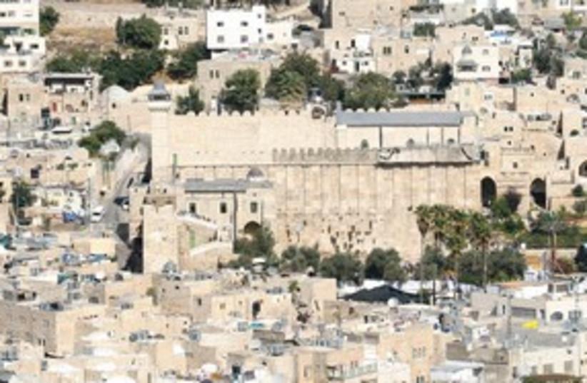 view of Hebron_311 (photo credit: David Wilder, the Jewish Community of Hebron)