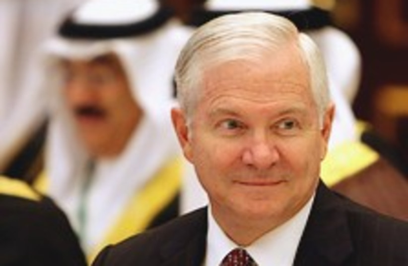 Gates bahrain 224.88 (photo credit: AP)
