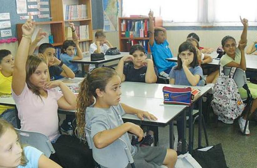 Elementary school 521 (photo credit: Sherihan Abdel-Rahman)