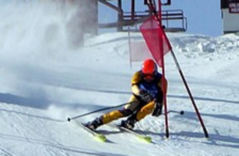 skiing 224 88 (photo credit: Courtesy)