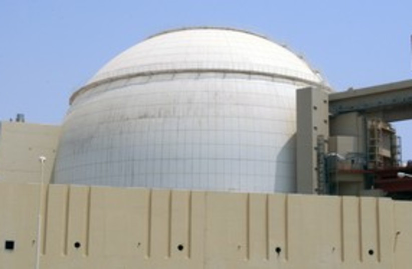 A general view of the Bushehr main nuclear reactor 311 R (photo credit: Reuters/ Raheb Homavandi)