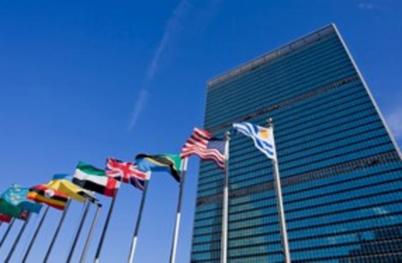 The United Nations in New York 311 (photo credit: Thinkstock/Imagebank)