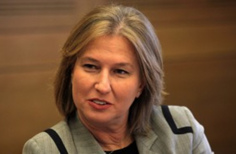MK Tzipi Livni (Kadima) 311 (photo credit: Marc Israel Sellem)