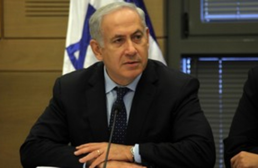 Prime Minister Binyamin Netanyahu 311 (photo credit: Marc Israel Sellem)
