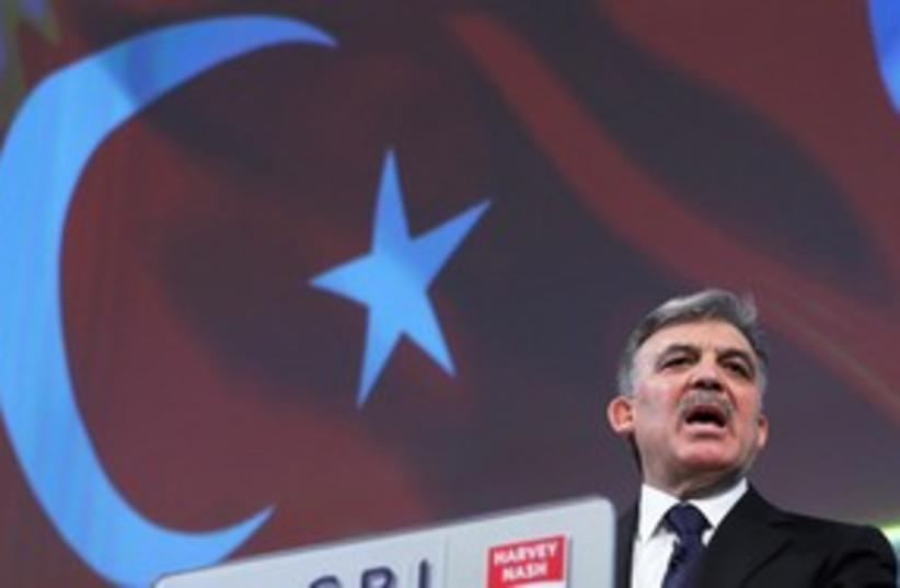 Turkey President  Abdullah Gul flag 311 (photo credit: REUTERS/Olivia Harris )