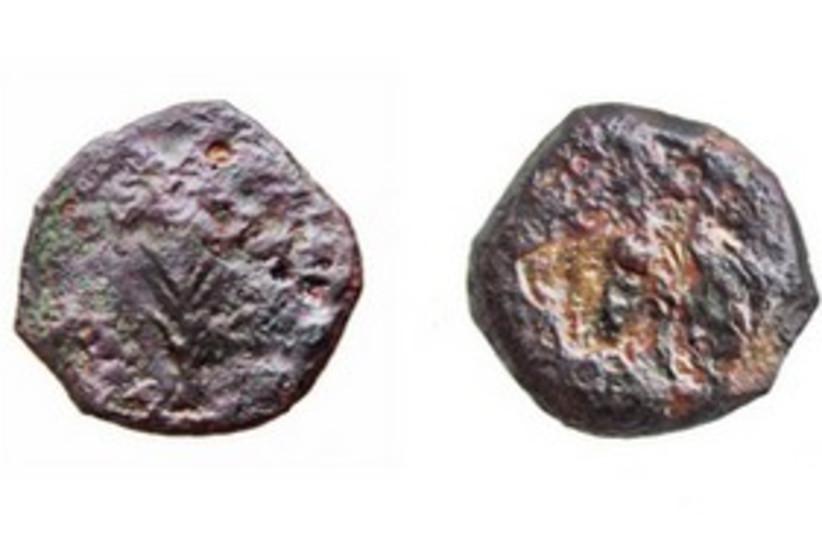 Coins found in Western Wall excavations (photo credit: Vladmir Neichin)