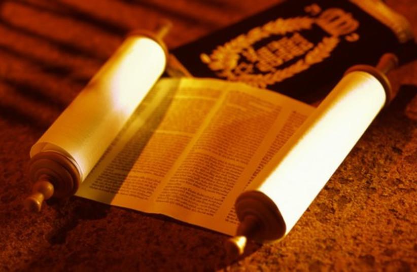 Torah scroll 521 (photo credit: Stockbyte)
