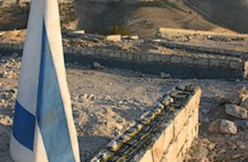 Maaleh adumin E1 224 (photo credit: Tovah Lazaroff)