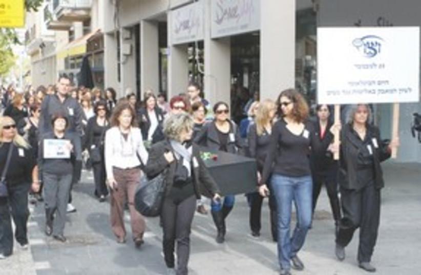Womens anti-violence protest 311 (photo credit: Courtesy Yael Tzur/WIZO)