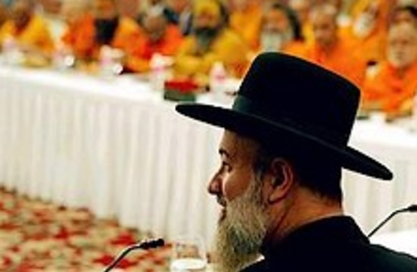 yona metzger in india 22 (photo credit: AP)