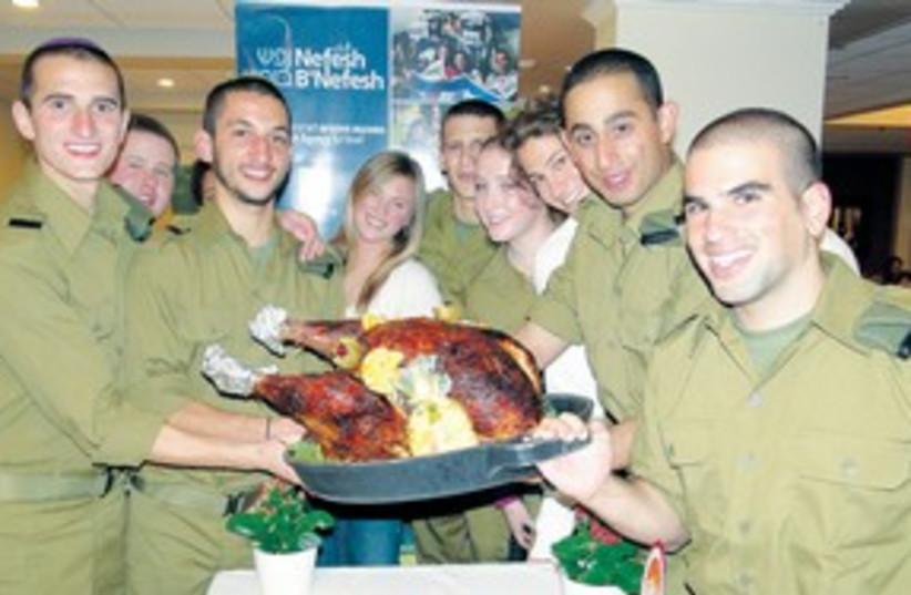 Thanksgiving in Tel Aviv 311 (photo credit: Yonit Schiller/Nefesh B'Nefesh)