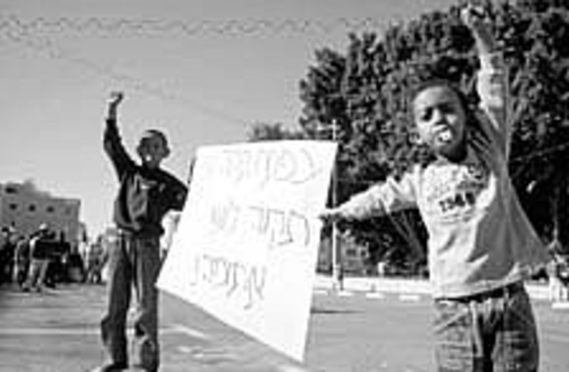 ethiopian protest 224.88 (photo credit: Benny Voodoo)