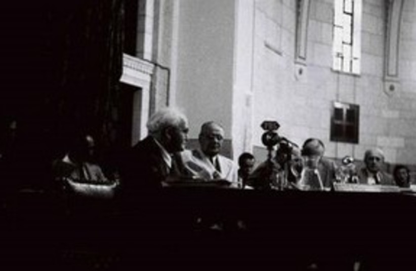 Ben-Gurion meets with UNSCOP members at J'lem YMCA 311 (photo credit: Israel National Archives)