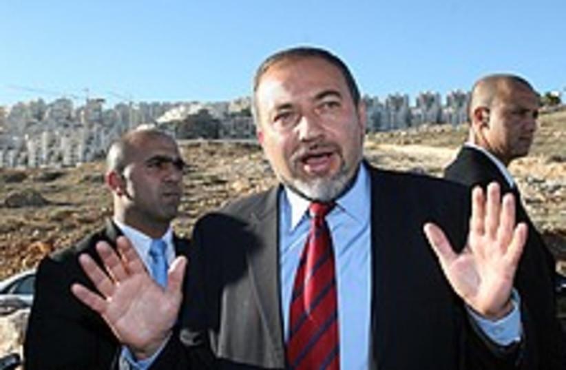 Lieberman har homa 224.8 (photo credit: AP [file])