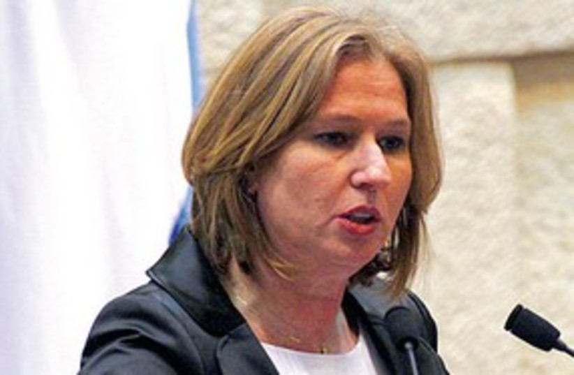 Tzippi Livni 311 (photo credit: Marc Israel Sellem)