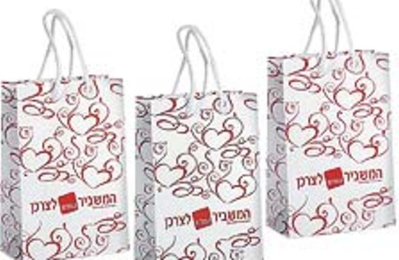 mashbir bags 88 224 (photo credit: Courtesy )