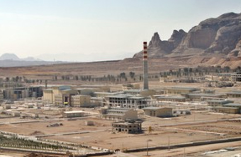 Isfahan uranium enrichment facility, Iran_311 (photo credit: Reuters)
