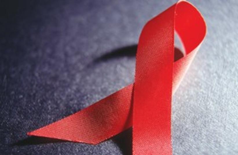 Aids ribbon 311 (photo credit: Thinkstock)