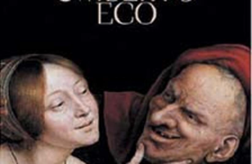 eco book 88 224 (photo credit: )