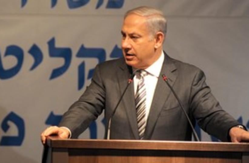 Netanyahu speaking in Eilat 311 (photo credit: Avi Ohion/ GPO)