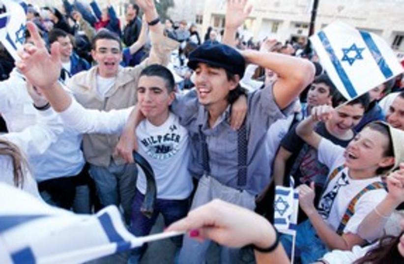 Scene from reenactment of November 29 celebrations 311 (photo credit: Marc Israel Sellem/The Jerusalem Post)