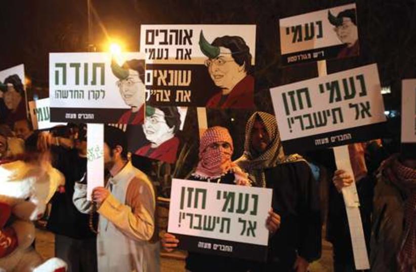 NIF protestors 521 (photo credit: YOSSI ZAMIR / FLASH 90)