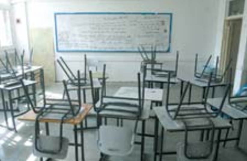 classroom 88 224 (photo credit: Ariel Jerozolimski)