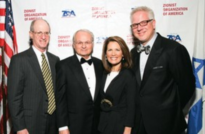 ZOA event with Beck, Bachmann 311 (photo credit: Courtesy ZOA)