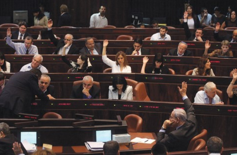 Knesset 521 (photo credit: Marc Israel Sellem)