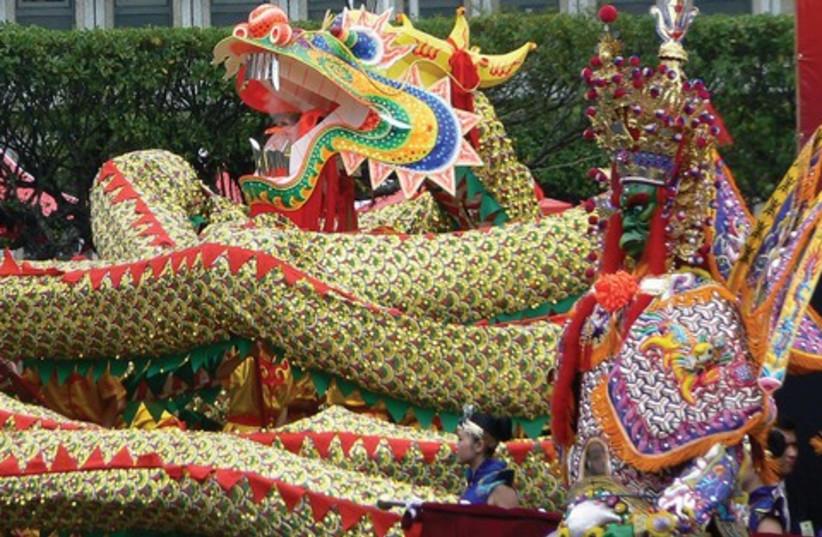 Chinese dragon 521 (photo credit: Lawrence Rifkin)