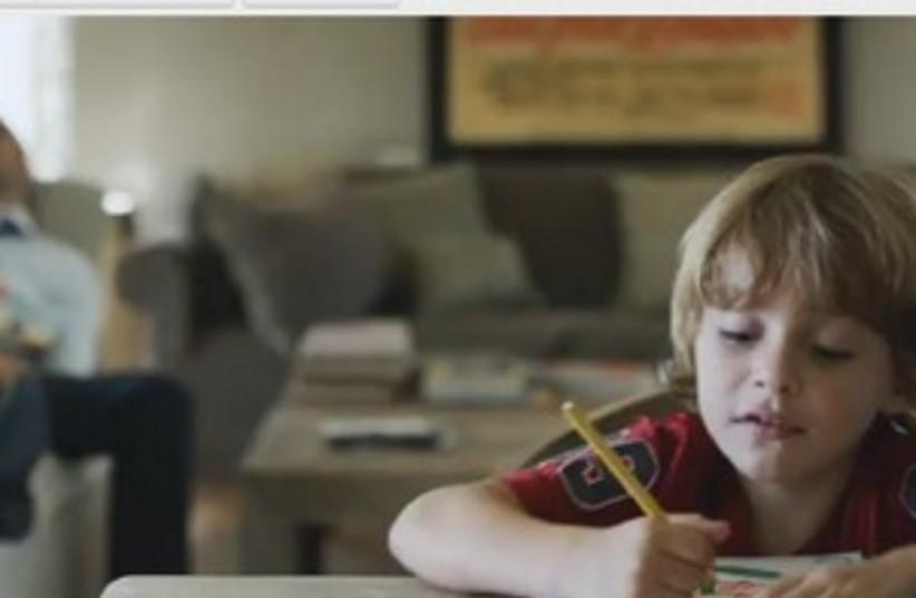 Ad campaign 311 (photo credit: YouTube screenshot)