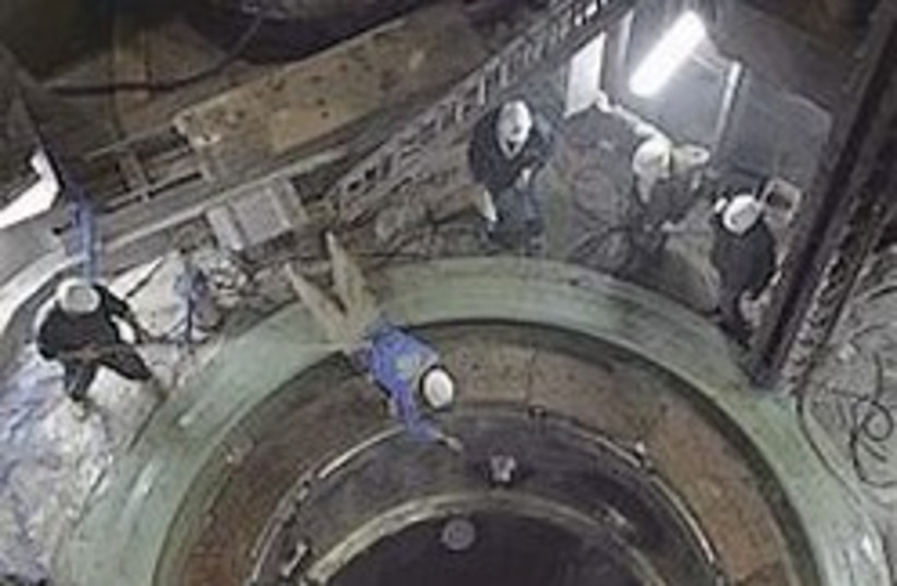 bushehr reactor 248.88 (photo credit: )